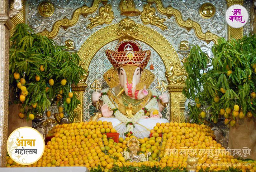 Dagdusheth-Ganpati-Mango-Festival-01-2012
