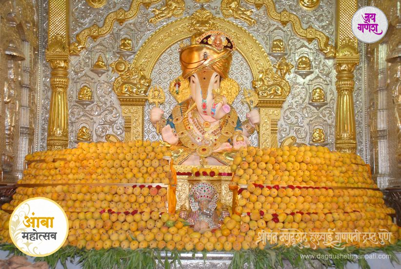 http://www.dagdushethganpati.com/hindi/wp-content/uploads/2015/08/Dagdusheth-Ganpati-Mango-Festival-02-2010.jpg