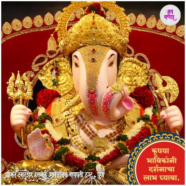 Dagdusheth-Ganapti--Image-22nd-September-2015