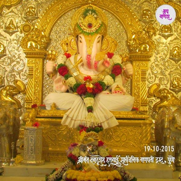 Dagdusheth-Ganapti--Image-19th-October-2015