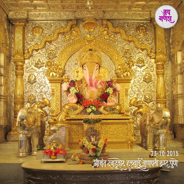 Dagdusheth-Ganapti--Image-23rd-October-2015