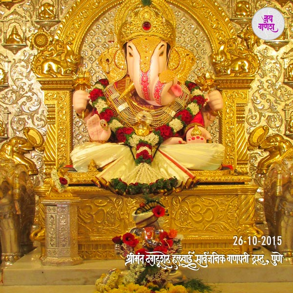 Dagdusheth-Ganapti--Image-26th-October-2015