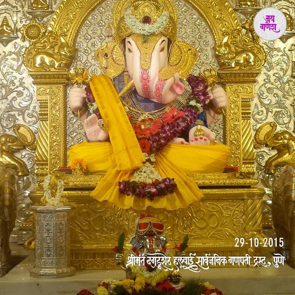 Dagdusheth-Ganapti--Image-29th-October-2015