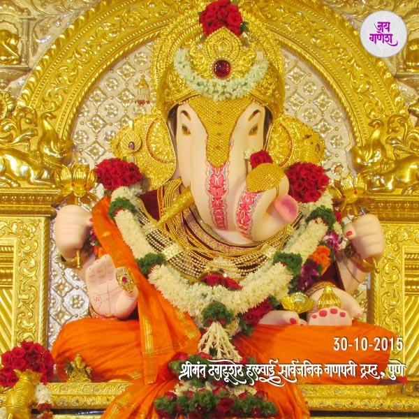 Dagdusheth-Ganapti--Image-30th-October-2015