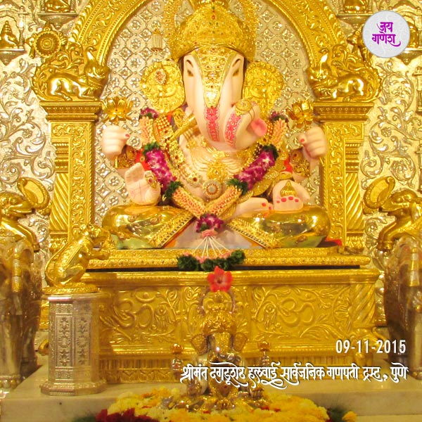 Dagdusheth-Ganapti--Image-09th-November-2015