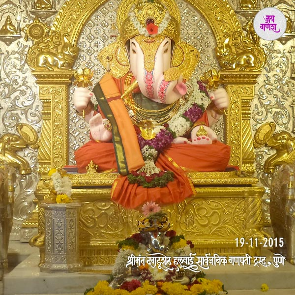 Dagdusheth-Ganapti--Image-19th-November-2015