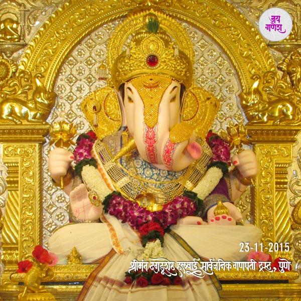 Dagdusheth-Ganapti--Image-23rd-November-2015