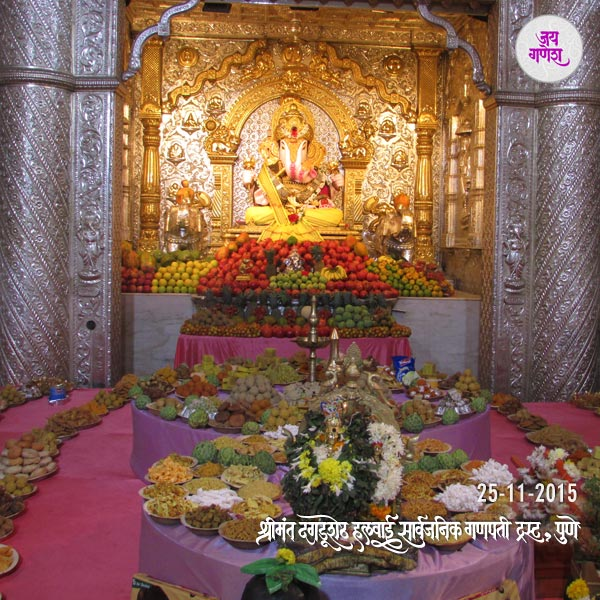 Dagdusheth-Ganapti--Image-25th-November-2015