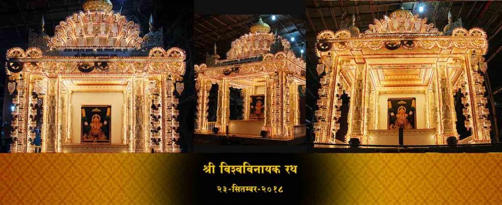 web_hindi-1024x418