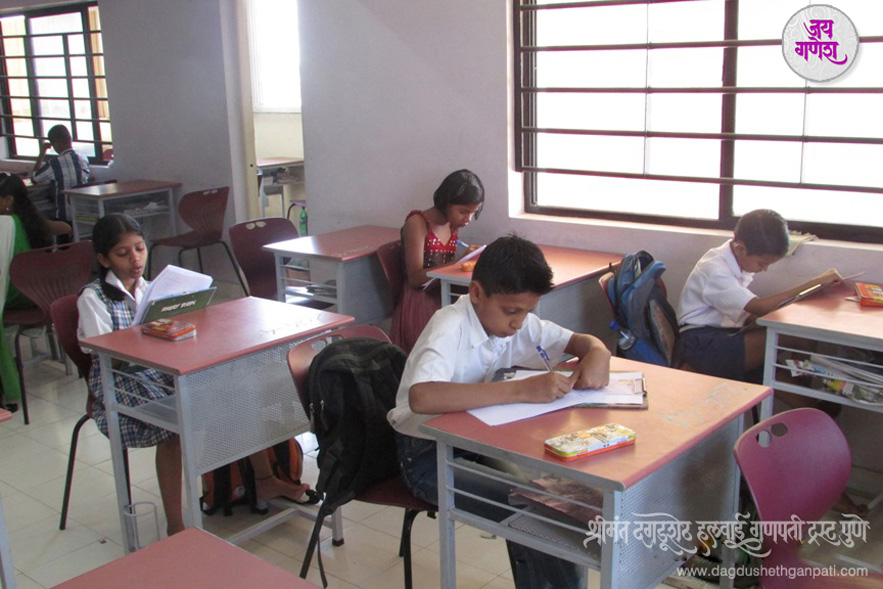 Dagdusheth Ganpati-Exam