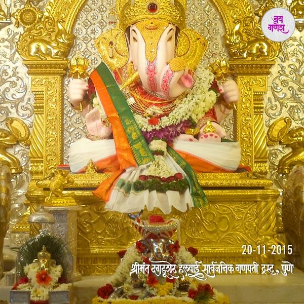 Dagdusheth-Ganapti--Image-20th-November-2015