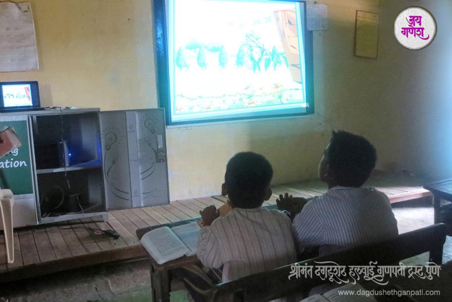 Dagdusheth Ganpati-E Learning