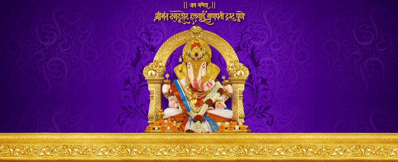 Dagadusheth-Ganapati-Banner-3