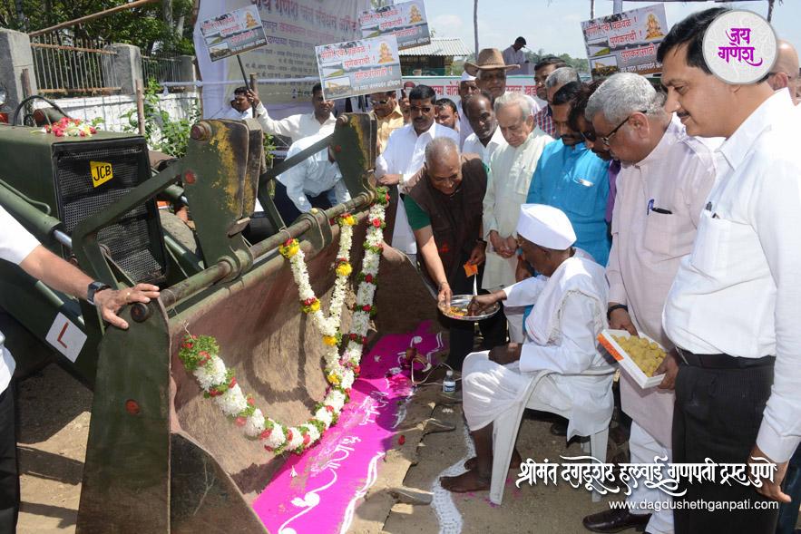 Dagdusheth-ganpati-water-conservation-initiative-2