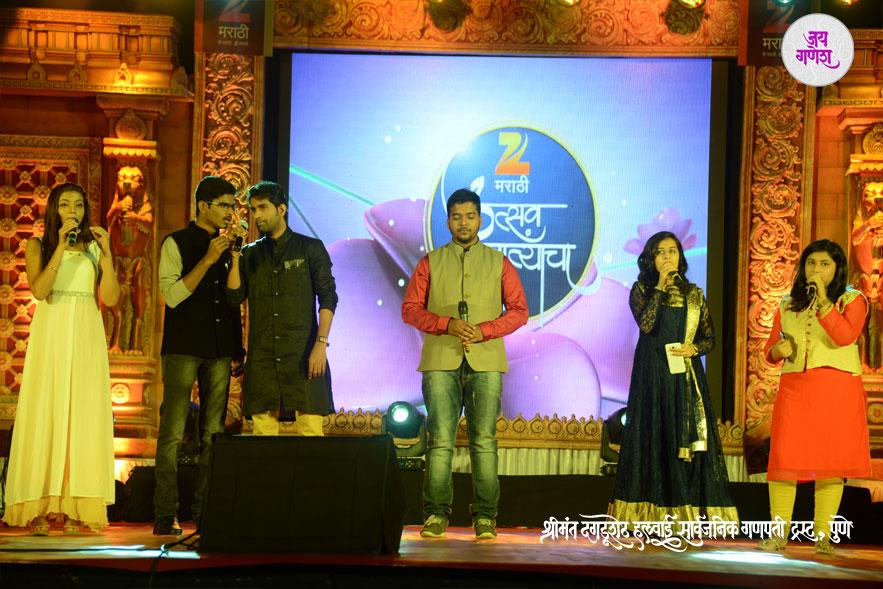 Sangeet Mahotsav 2016