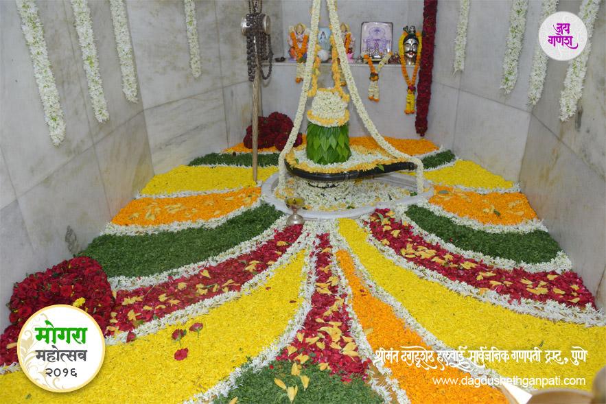 Dagdusheth_Ganpati Mogra Festival 2016