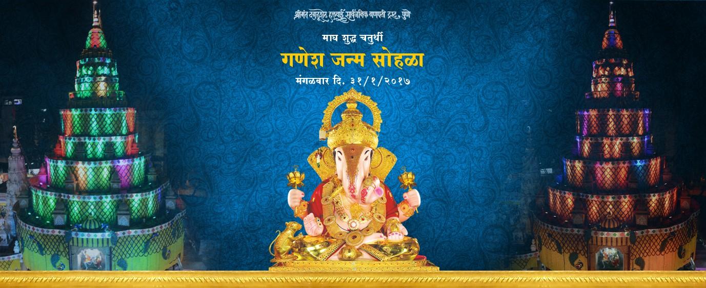 DG_GaneshJanmSohala_Banner-Option