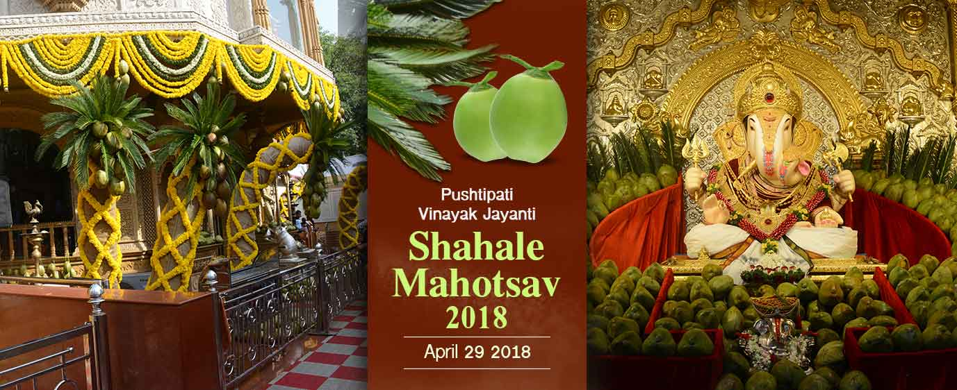 Dagdusheth_Shahale_Festival_Banner_English