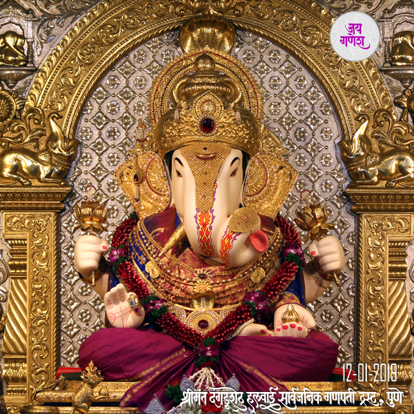Dagadusheth-Ganpati-12 Jan 2019