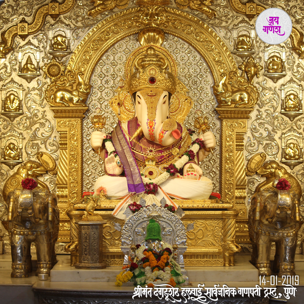 Dagdusheth-Ganpati-14 -Jan 2019