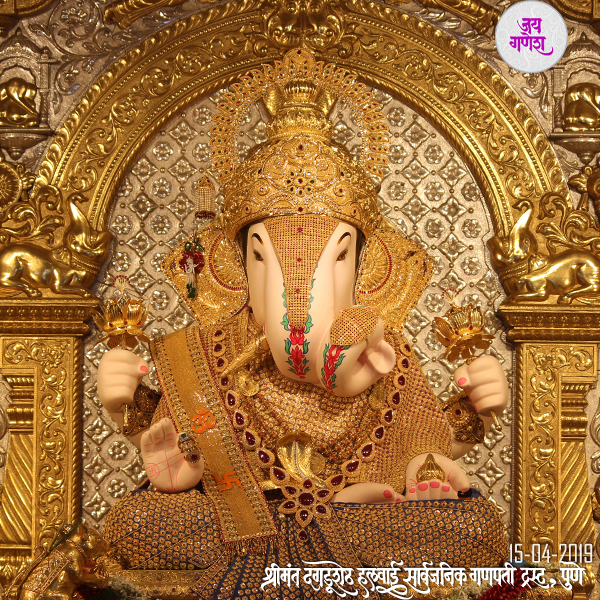 Dagdusheth-Ganpati-15 -April -  2019