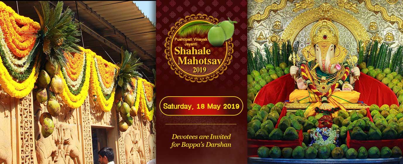 Dagdusheth_Shahale-Festival_Banner-English1