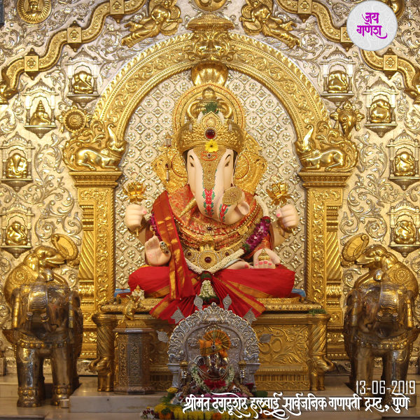 Dagdusheth-Ganpati- 13-- June--2019