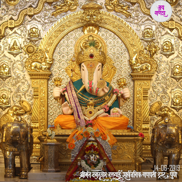 Dagdusheth-Ganpati- 14 June2019