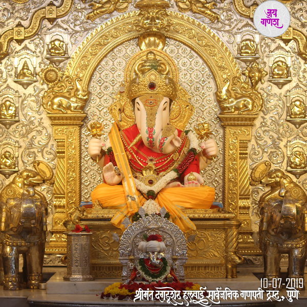 Dagadusheth Ganpati 10 - July- 2019