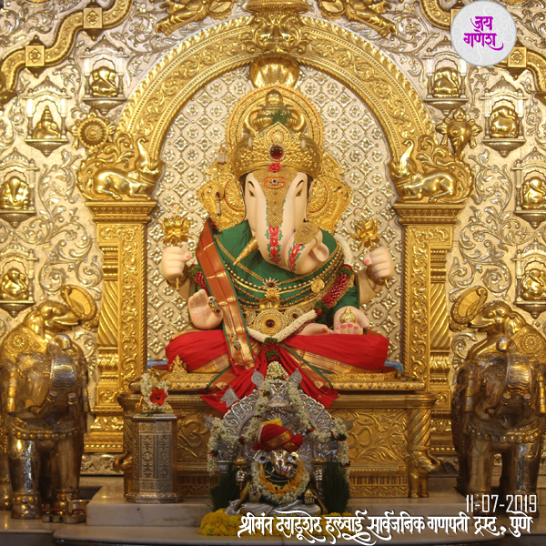 Dagadusheth Ganpati 11 - July- 2019