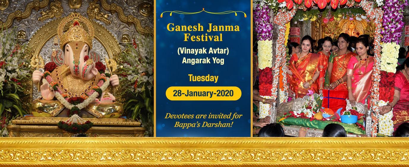 Ganesh-Janma-utsav-english-chaturthi