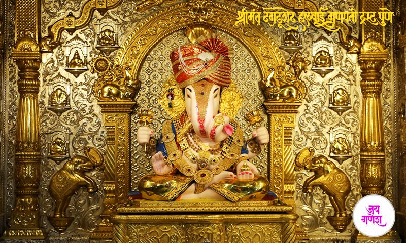 Download Images Of Ganpati Bappa: Dagdusheth Ganpati Wallpaper Photos